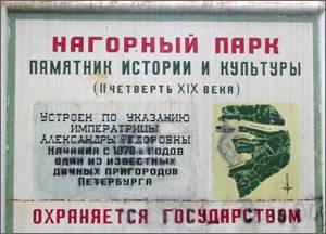 http://history-gatchina.ru/article/img1/dudergof4.jpg