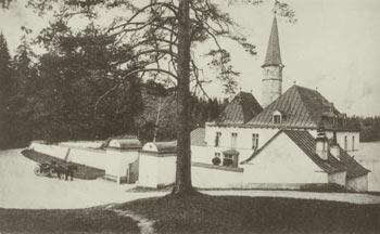Приорат. XIX век