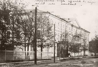 Открытка Гатчинский Сиротский институт императора Николая I