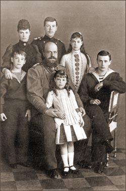 Гоголь его жена и дети 60