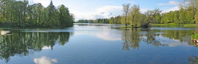 Гатчинский парк. Вид на Белое озеро