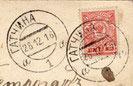 штемпель с датой в одну строку с 1903г.