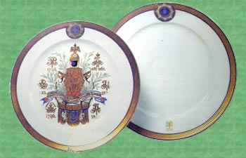 Тарелки из полкового сервиза
