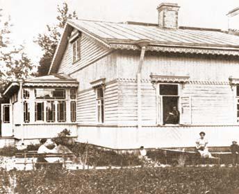 Зеленый дом А.И. Куприна в Гатчине