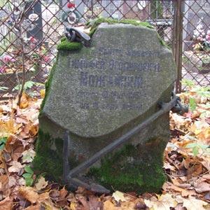 Могила Т.Ф.Можайского на кладбище в Гатчине
